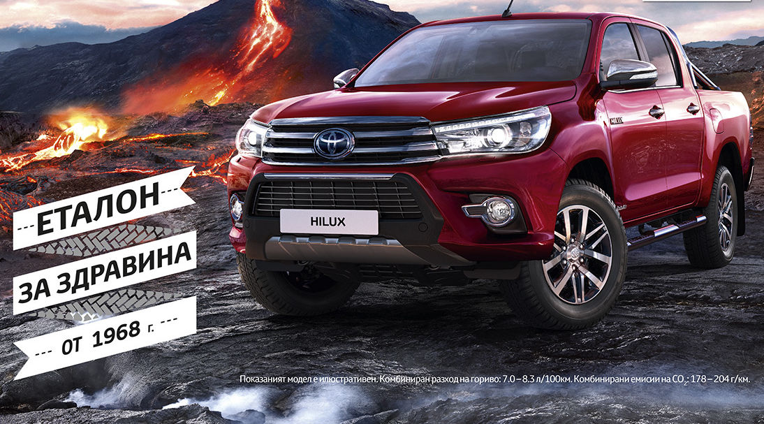 t hilux 4x3 0916 outdoor 1 preview