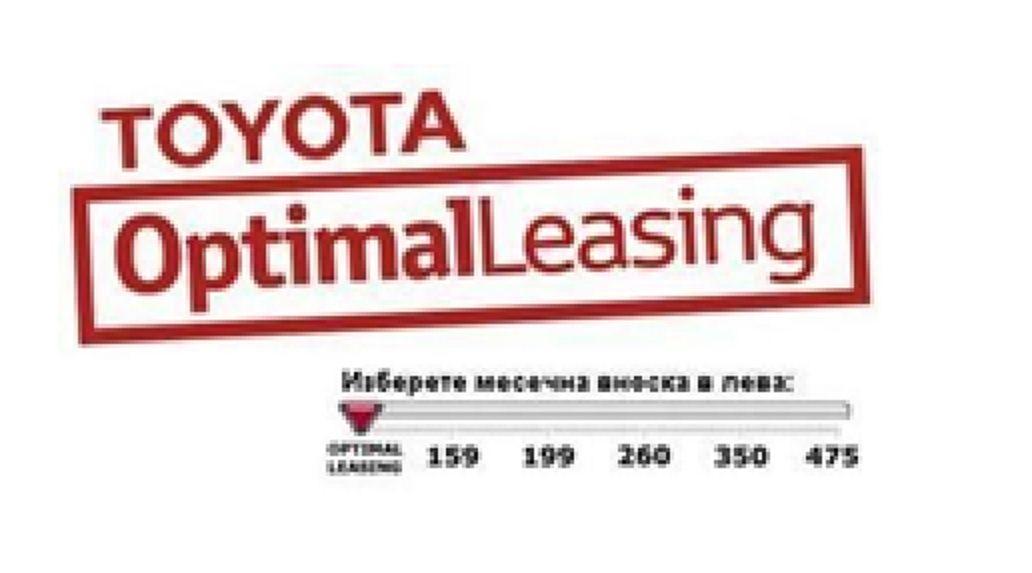 optimal leasing2