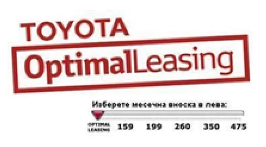 optimal leasing2