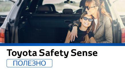 news toyota safety sense