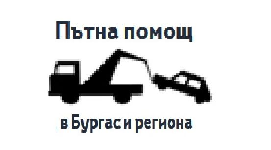 road assistance 3