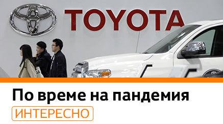 Toyota news Cov-19