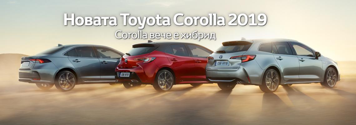 corolla new 2019 2