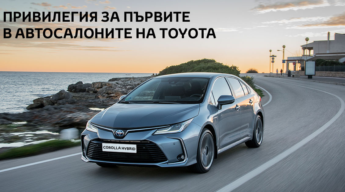 fb post corolla 1200x628