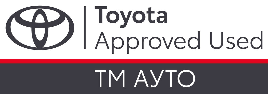 logo approved used tm auto 120x42mm 23 sept 2021