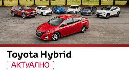 toyota hybrid 2020 news