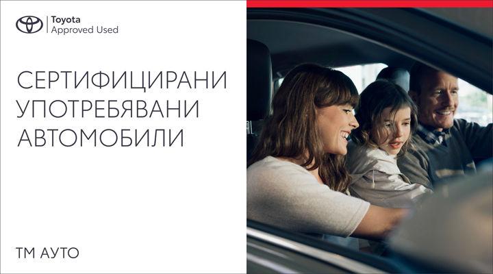 0718 approvedused bm 720x400px 17 sept 2021 web frame